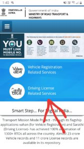 check driving licence step 2