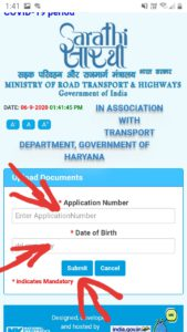 check driving licence step 5