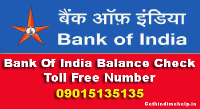 bank of india balance check enquiry missed call number