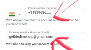 Enter Phone Number Or Recover Gmail address