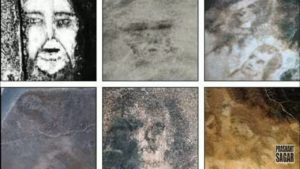 The mystery faces of belmez