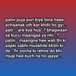 very funny messages in hindi
